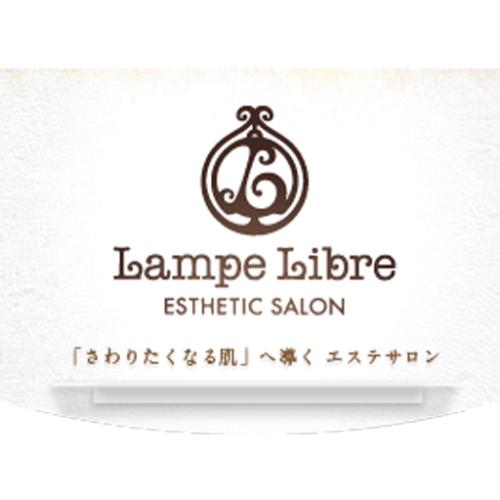 長野市のエステサロン-Lampe-Libre(ランプリーブル)