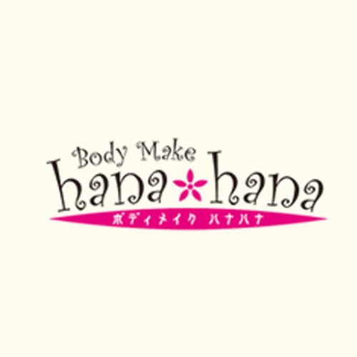 body-hanahana