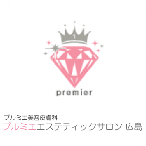 premier-hiroshima