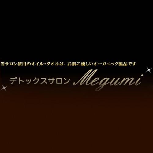 Detoxsalon-megumi