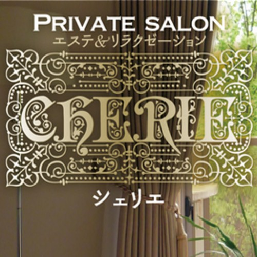 Privatesalon-cherie